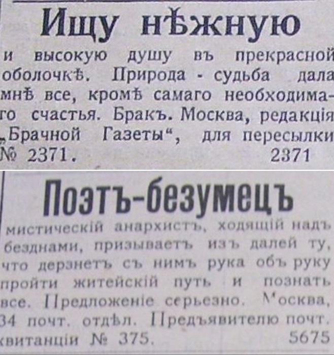 Знакомства 1000 объявлений знакомства love новосибирск