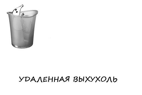 1298746259_15