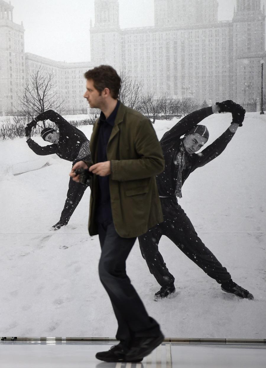FRANCE-ART-PHOTOGRAPHY-RIBOUD