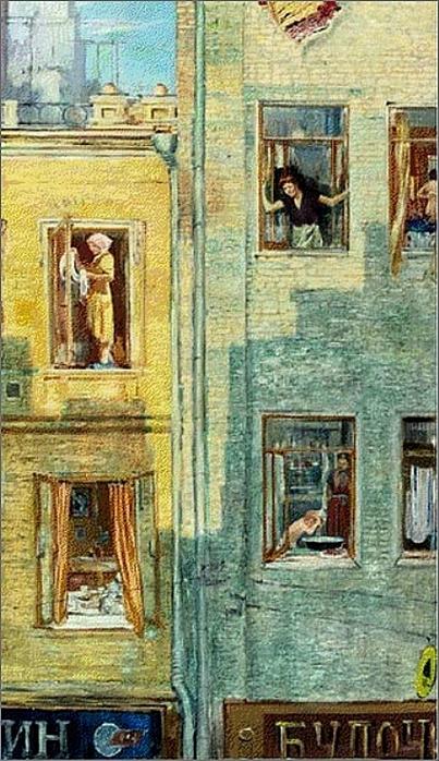 «Утренние окна» 1959