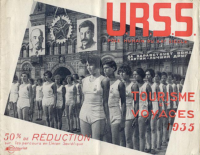 inturist-ussr-9
