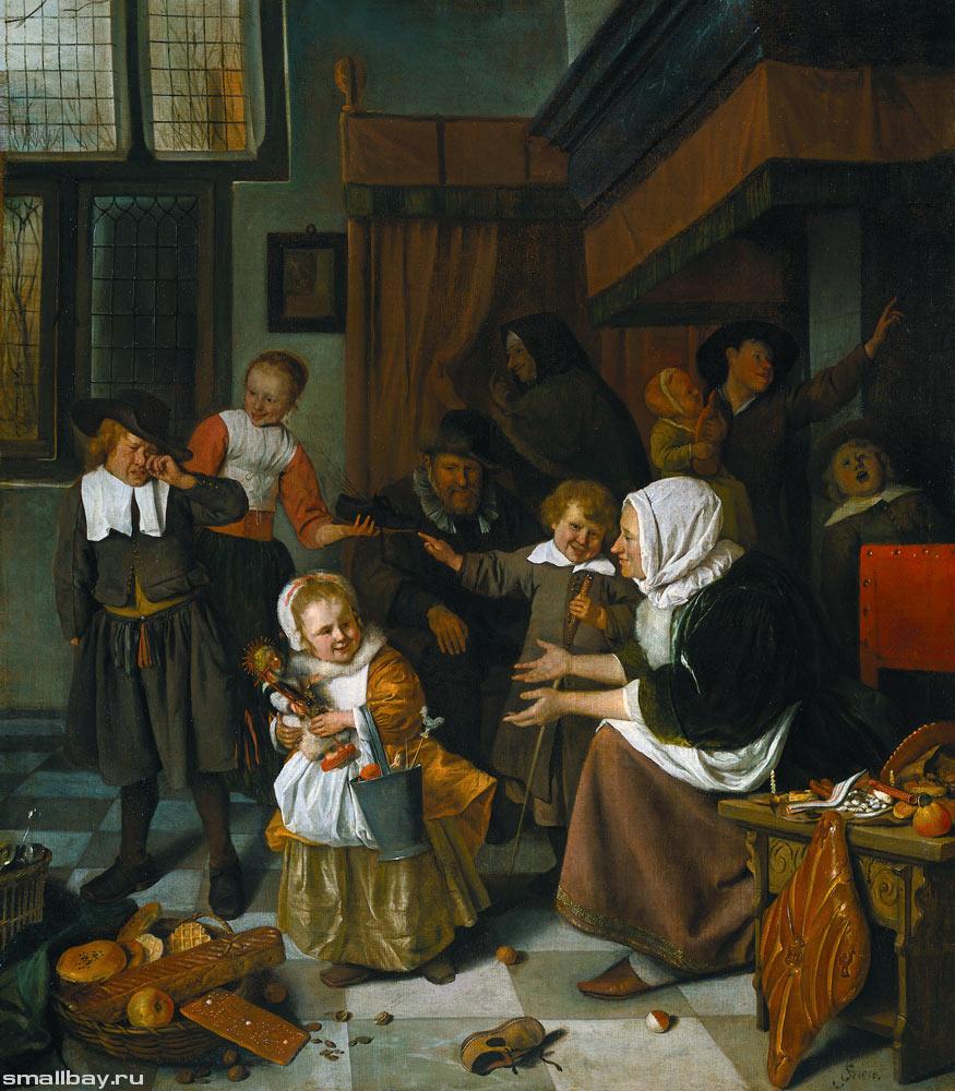 День святого Николаса, 1668