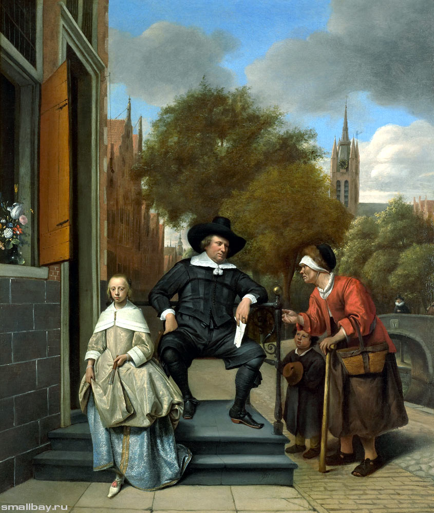 Жители Делфта, 1655