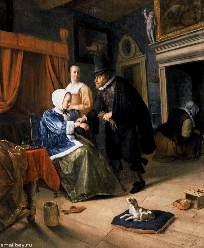 Мнимая больная девушка, 1665