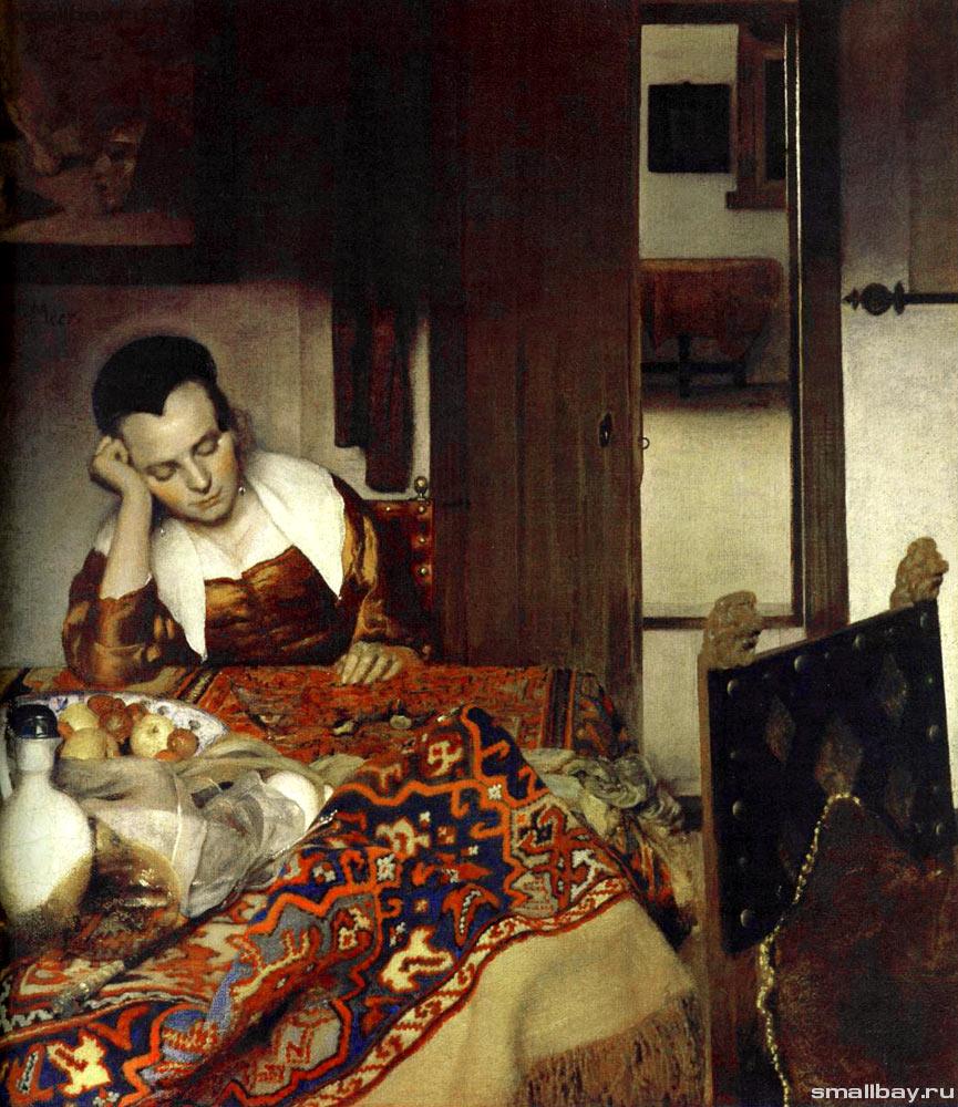 Уснувшая девушка, 1657