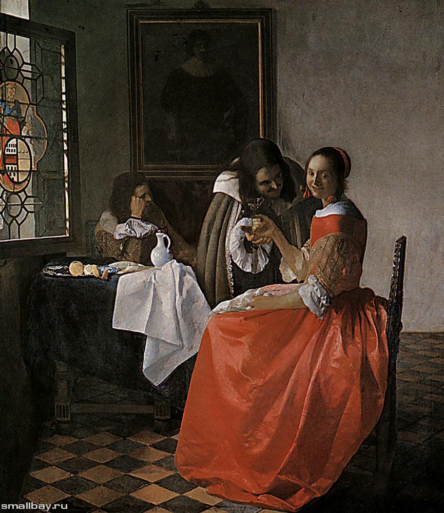 Дама и два кавалера