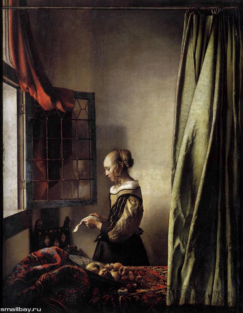 Девушка, читающая письмо у окна,