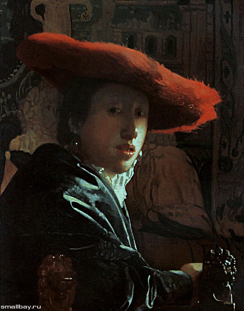 Портрет девушки в красном уборе, 1668