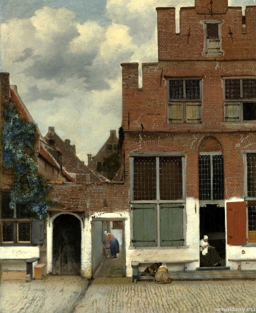 Улочка Делфта, 1658