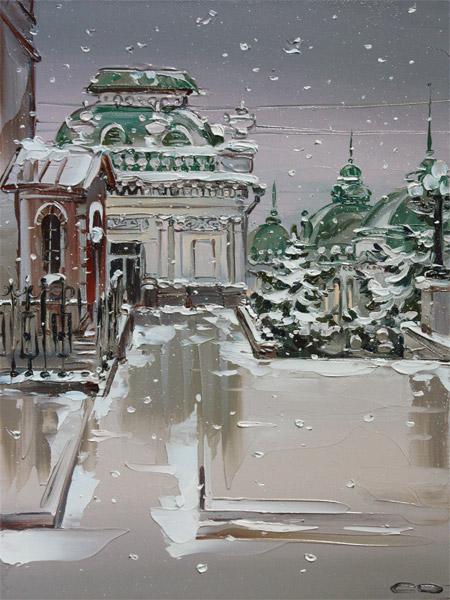 Тёплый снег