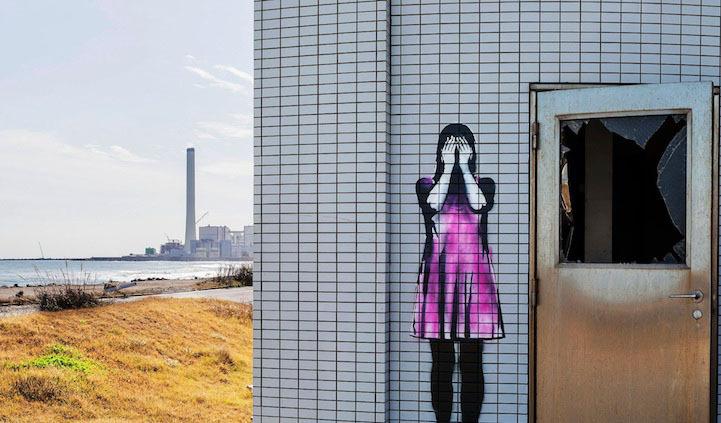 OLK. Фукусима, Япония