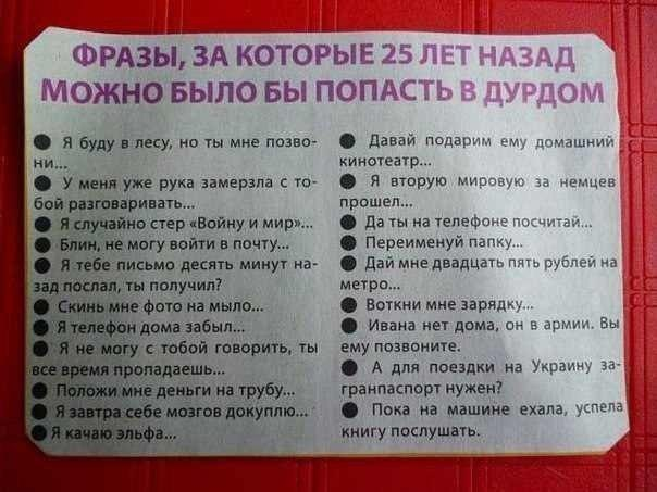 KJBIXbQzgho