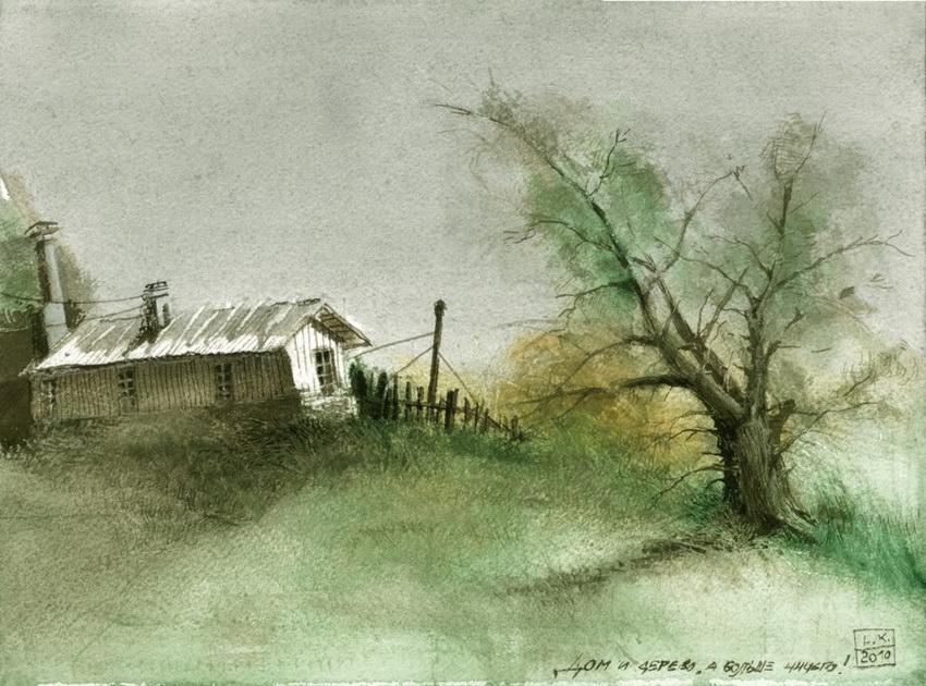 Дом, дерево и больше ничего