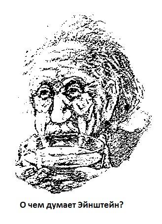 Двойственные изображения-Зрительные иллюзии9