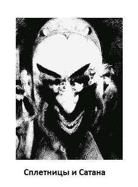 Двойственные изображения-Зрительные иллюзии16