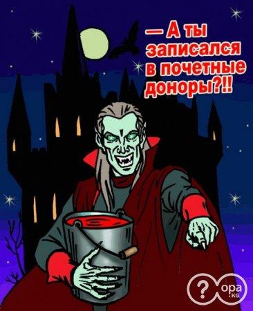 1287940890_vampir_77