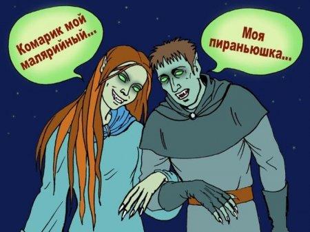 1287940931_vampir_75