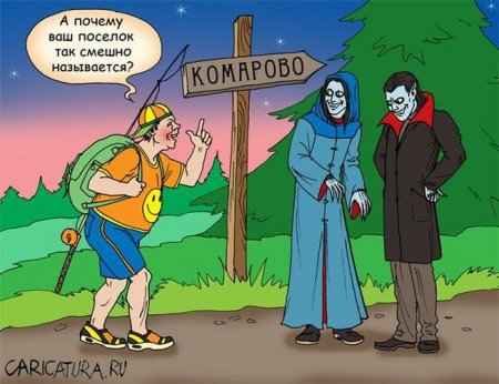 1287940943_vampir_59
