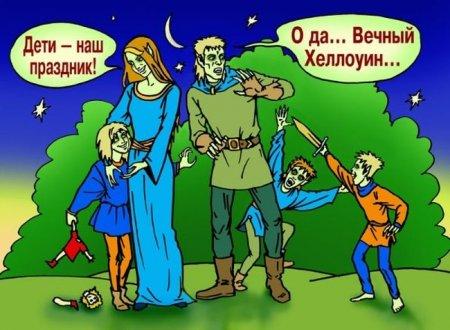 1287940966_vampir_65
