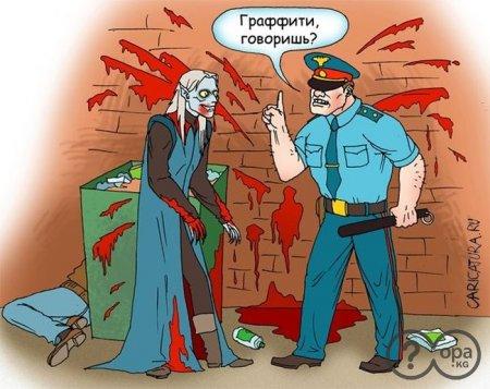 1287941209_vampir_118