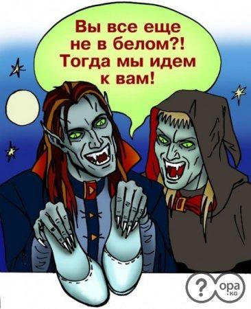 1287941212_vampir_87