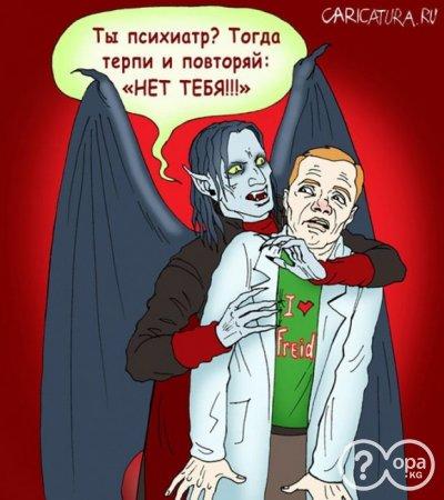 1287941270_vampir_107