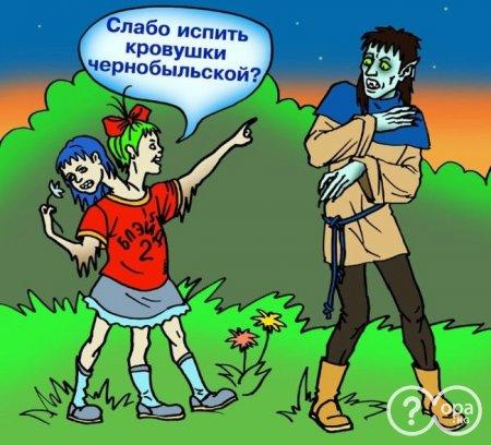 1287941277_vampir_81