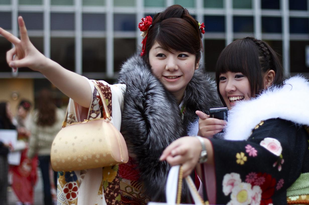 2010 成人の日(Seijin No Hi) Coming of Age Day: Pre-Ceremony - 24
