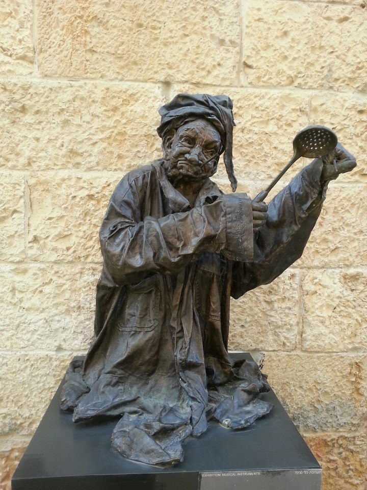 Erlichman Yael