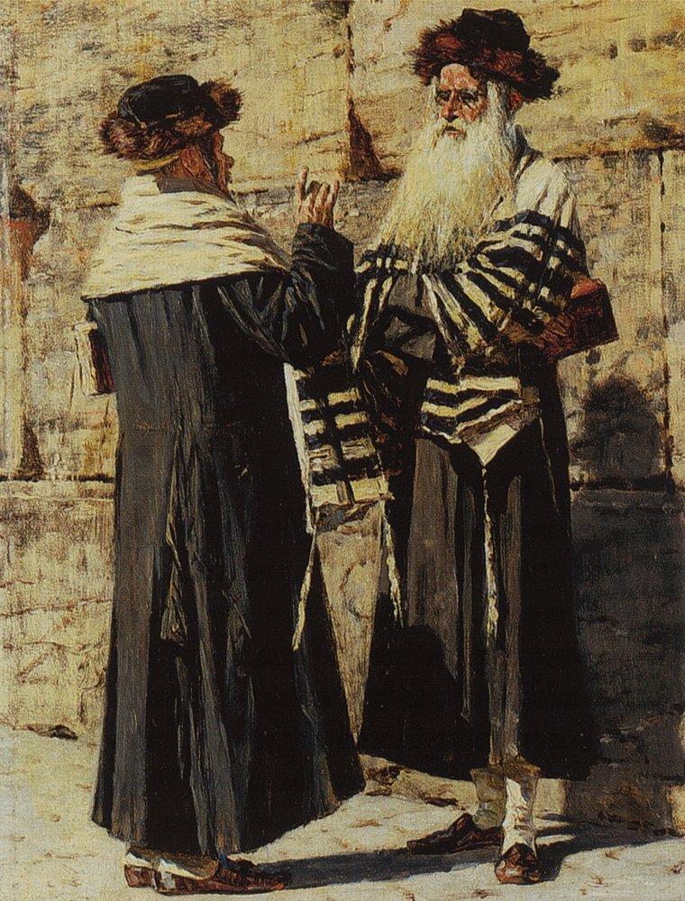 Два еврея, 1881