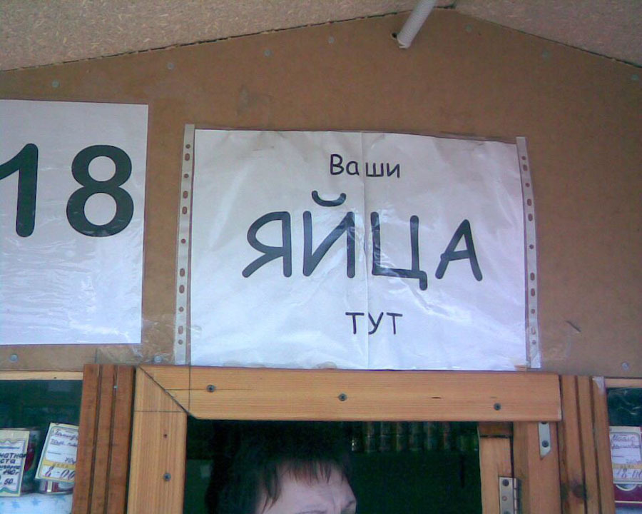marazmy-11