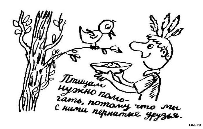Учим русский! - Страница 3 6443090_original