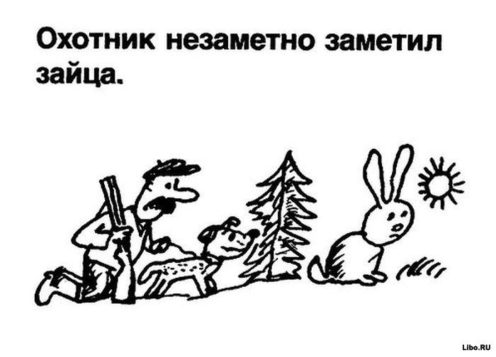 Учим русский! - Страница 3 6443440_original