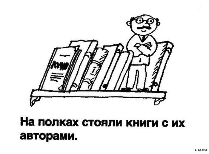 Учим русский! - Страница 3 6443579_original
