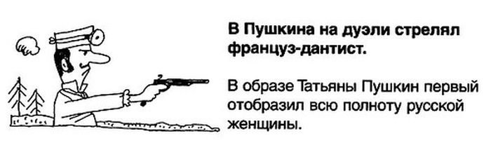 Учим русский! - Страница 3 6443871_original