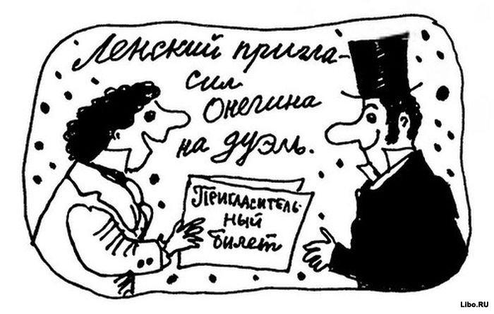 Учим русский! - Страница 3 6444157_original