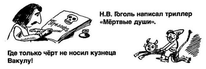 Учим русский! - Страница 3 6445036_original