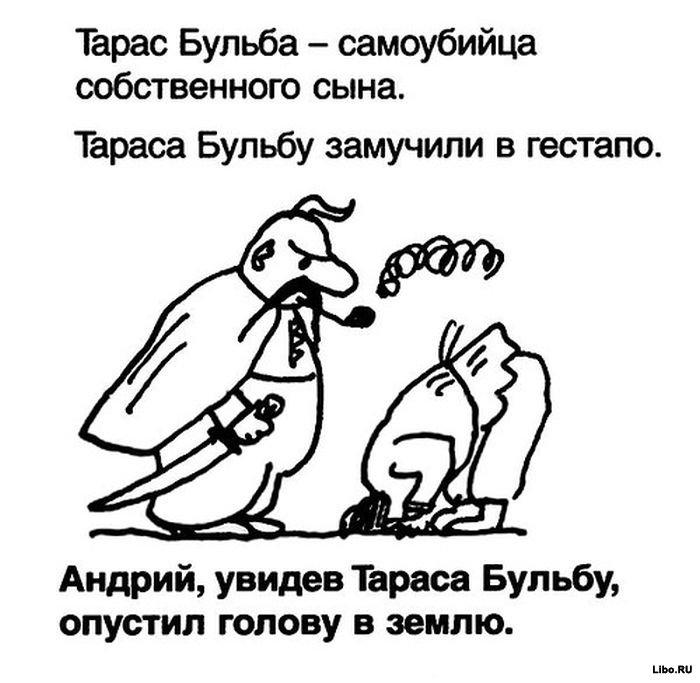Учим русский! - Страница 3 6445144_original