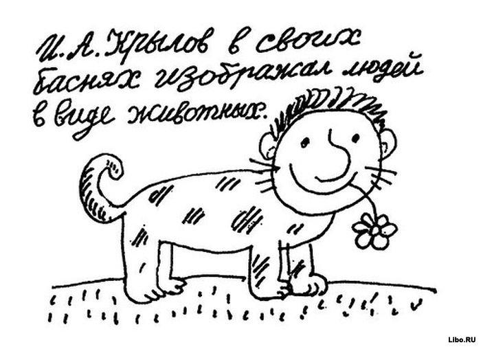 Учим русский! - Страница 3 6445416_original