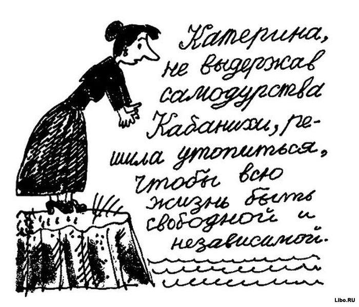 Учим русский! - Страница 3 6445610_original