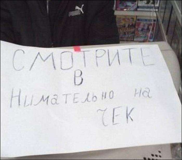 tashkent_19
