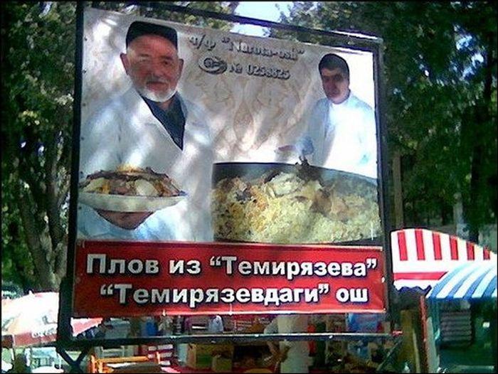 tashkent_02