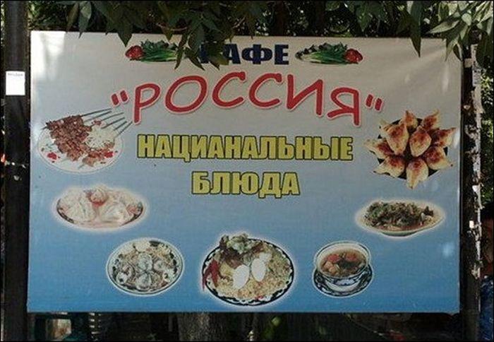 tashkent_10