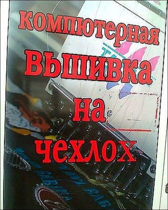 tashkent_17