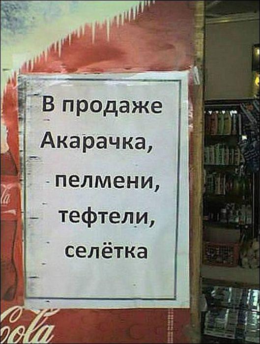 tashkent_18