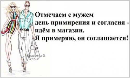 b_700_0_16777215_00_images_post_2013_04_06_prikolnyie-kartinki-pro-zhenschin-01