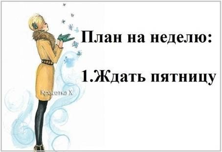 b_700_0_16777215_00_images_post_2013_04_06_prikolnyie-kartinki-pro-zhenschin-02