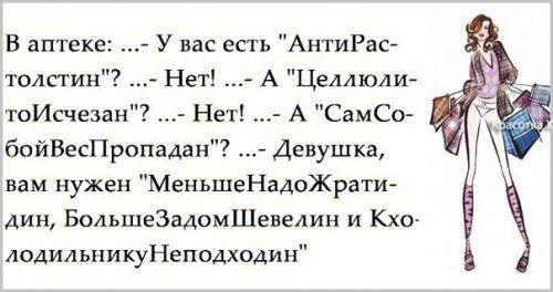 b_700_0_16777215_00_images_post_2013_04_06_prikolnyie-kartinki-pro-zhenschin-05