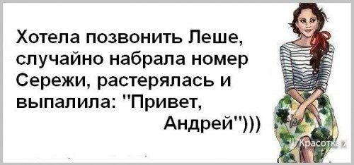 b_700_0_16777215_00_images_post_2013_04_06_prikolnyie-kartinki-pro-zhenschin-07
