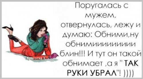 b_700_0_16777215_00_images_post_2013_04_06_prikolnyie-kartinki-pro-zhenschin-08